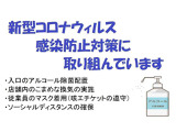 トヨタ カローラフィールダー 1.5 X