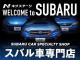 スバル WRX S4 2.0 STI スポーツ# 4WD