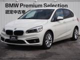 BMW 218iアクティブツアラー セレブレーションエディション ファッショニスタ