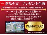 デミオ 1.3 13C-V 禁煙 CD キーレス ETC PVガラス 整備保証付