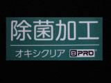 トヨタ プリウス 1.8 S ツーリングセレクション