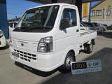 日産 NT100クリッパー DX 農繁仕様 4WD