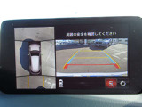 標準搭載されたマツダコネクト!地デジフルセグTV付いています。