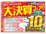 ダイハツ トール 1.0 カスタムG ターボ SAIII