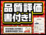三菱 eKカスタム T e-アシスト
