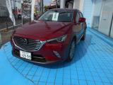 マツダ CX-3 2.0 20S ノーブル ブラウン