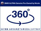 BMWアルピナ XD4 アルラット 4WD