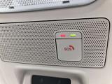 急病や緊急事態の時にSOSボタンを押していただくことで専用オペレーターへと繋がります(有料サービスとなります)☆