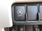 アイドリングストップ!信号待ちなどでエンジンが自動的に停止し、ブレーキを離せばすぐに再始動します!燃費軽減に役立ちます!