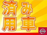 日産 キックス 1.2 X (e-POWER)
