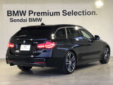 BMW 318iツーリング Mスポーツ エディション シャドー