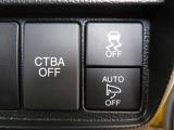 ドライバーの安全面を多面的にサポートしてくれる装備が充実☆★☆オートリトラミラーも装備☆☆☆ドアロックに連動してミラーを自動で格納してくれる♪ドアロックで格納♪アンロックで展開♪