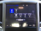 トヨタ クラウンハイブリッド 2.5 ロイヤルサルーン