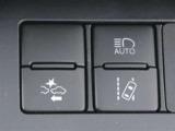 安全装置はスイッチでON/OFF切替可能です!
