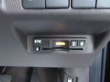 『ETC搭載』 高速利用時に便利なETCを搭載しております。高速道路での利用がスムーズになります!これで長旅も楽々♪納車時にセットアップをさせていただきますので、カードを差し込むだけでご利用いただけます。
