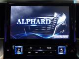 アルパインBIG-Xナビ『お好きな音楽を聞きながらのドライブも快適にお過ごしいただけます。』