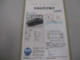 あんしんの4点の車両です!すべての車両に第3者機関による 「車両状態証明書」 を発行しております。安心、信頼、満足にお答えします。