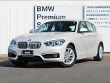 BMW 118i スタイル