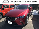 マツダ CX-3 1.5 15S ツーリング