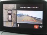 マツダ CX-3 1.8 XD プロアクティブ Sパッケージ