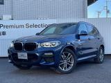 BMW X3 xドライブ20d Mスポーツ ディーゼル 4WD