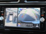 【アラウンドビューモニター】CMでもおなじみ!「上から丸見えアラウンドビューモニター」装着車★モニターもしくはルームミラーに車を真上から見た映像を映し出します★車庫入れも楽々です★
