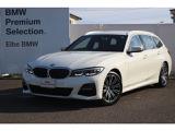 BMW 320dツーリング xドライブ エディション ジョイプラス 4WD