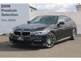 BMW 530i Mスポーツ