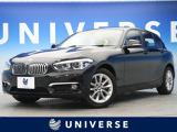 BMW 118d スタイル ディーゼル