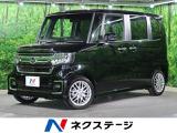 ホンダ N-BOXカスタム L ターボ