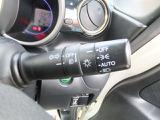 ◆13.ヘッドライトはオートライトです!