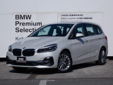 BMW 218dグランツアラー ラグジュアリー