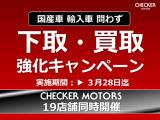 クライスラー ジープ・チェロキー ロンジチュード 4x4 4WD