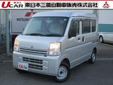 三菱 ミニキャブバン G ハイルーフ 5AMT車