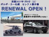 ボルボ V90クロスカントリー D4 AWD モメンタム ディーゼル 4WD