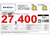 ホンダ ステップワゴン 1.5 G