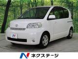 トヨタ ポルテ 1.5 150i Gパッケージ