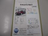 スバル レガシィツーリングワゴン 2.5 GT アイサイト Sパッケージ 4WD
