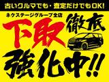 クライスラー ジープ・レネゲード トレイルホーク ビーツ エディション 4WD