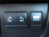 <両側オートスライドドア>ご年配の方も乗り降りラクラクです♪小さな力でドアの開閉が可能なのでとても楽です!<ECOモードスイッチ>で低燃費運転。