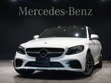 メルセデス・ベンツ C200 ローレウスエディション