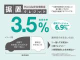 ホンダ ジェイド 1.5 RS ホンダセンシング