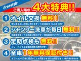 マツダ RX-7 スピリットR タイプA