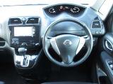 開放感あふれる広大なガラスエリアは視界も良く運転しやすいです!