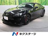 トヨタ 86 2.0 GR スポーツ