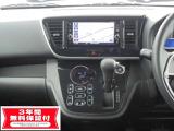 三菱 eKスペースカスタム T セーフティ プラス エディション