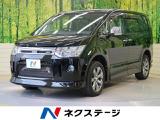 三菱 デリカD:5 2.2 ローデスト ロイヤルツーリング  4WD