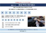 マツダ アクセラスポーツ 1.5 15S 4WD