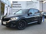 BMW X3 xドライブ20d ミッドナイトエディション 4WD