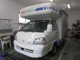 タウンエーストラック  バンテック JB490